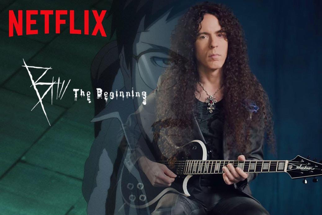 Marty Friedman Netflix
