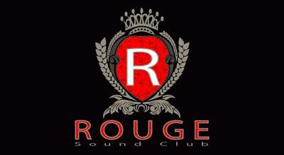 Sala Rouge Vigo