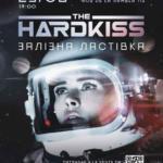 Cartel concierto The Hardkiss en Barcelona