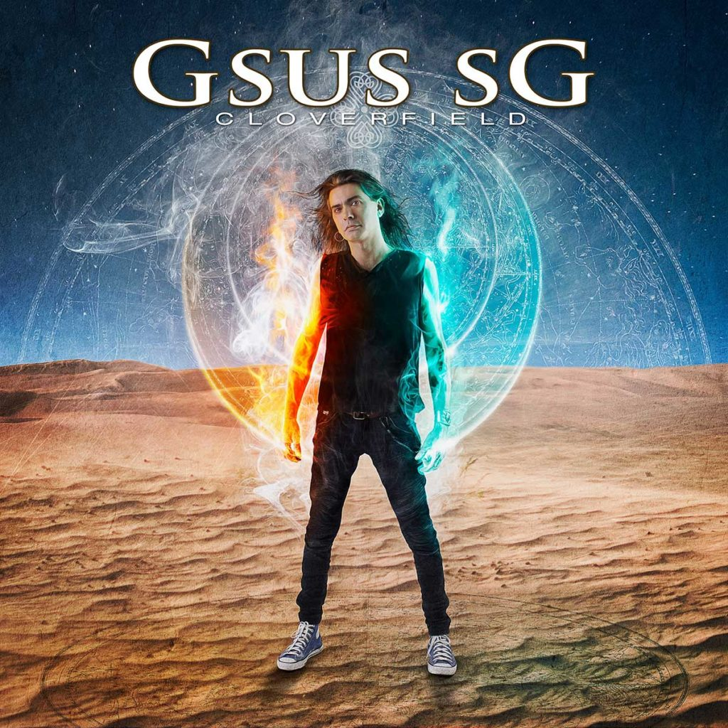 Gsus SG Cloverfield